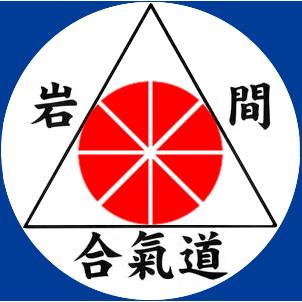 Iwama Shin Shin Aiki Shurenkai