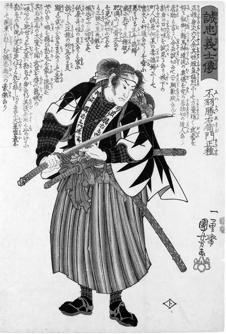 Holzschnitt von Utagawa Kuniyoshi, 1847